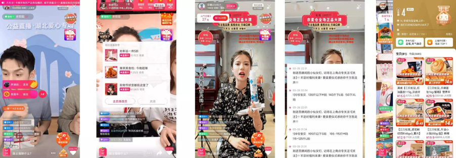 live-streaming shopping experience