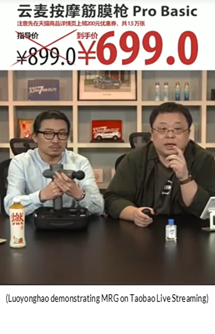China Live Streaming