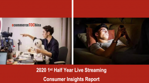 2020 1st Half Year Live Streaming Consumer Insights Report