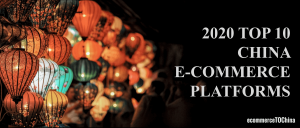 Top 10 e-commerce platforms in China
