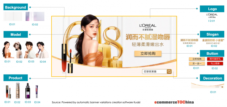 tmall advertising banner building