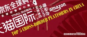 Die Top 5 cross-border E-Commerce Plattformen in China