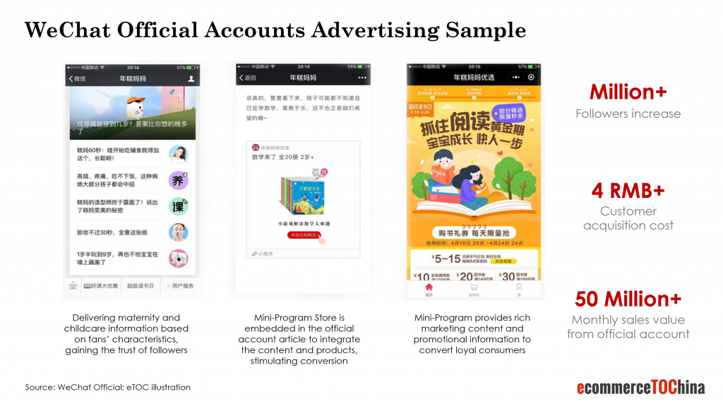 wechat official accounts advertising sample