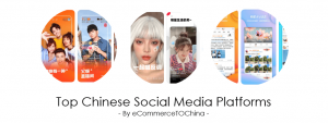 Top Chinese Social Media Platforms