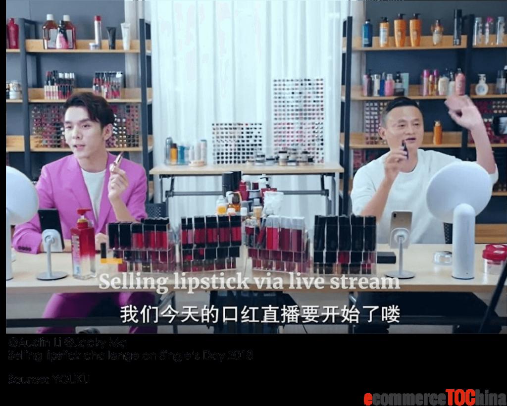 Austin Li and Jacky Ma_Selling lipstick challenge on Single's Day 2018