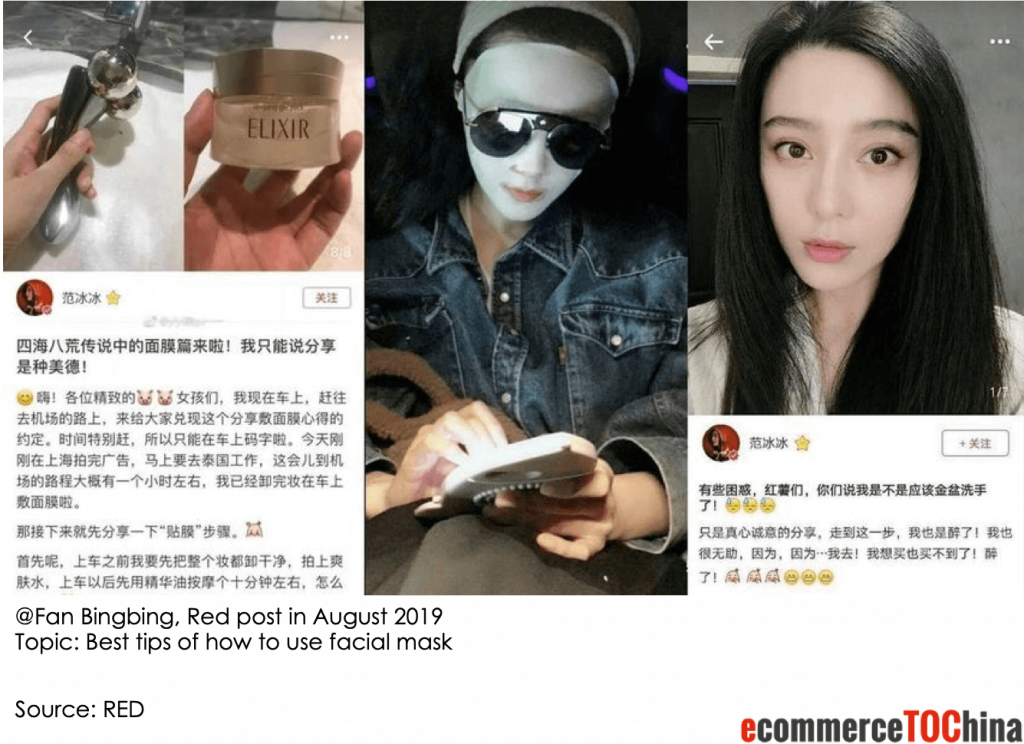 Fan Bingbing_RED note_how to use facial mask