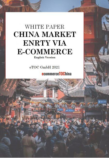 white paper: china market entry via e-commerce