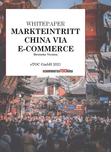 Markteintritt China via E-Commerce Whitepaper